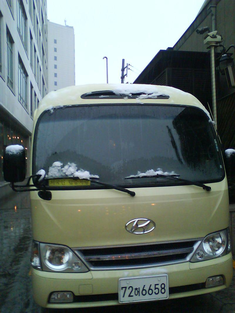 Nieva en Seúl