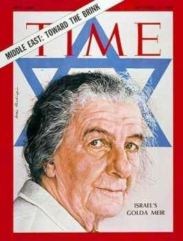 Golda Meir, ex ministra de Asuntos Exteriores israelí