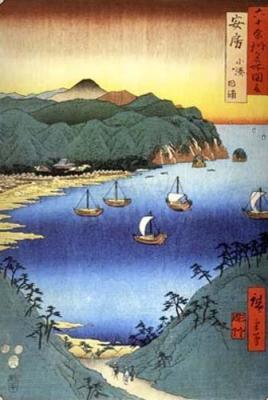 Mishimabahia