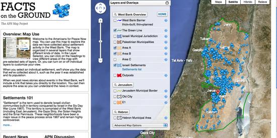 Captura de pantalla 2010-09-21 a las 13.20.19