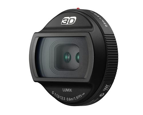 3D_lens_Front