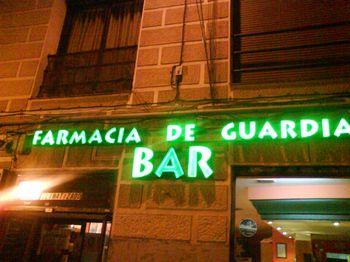 BAR DE GUARDIA MICROGRAFIAS