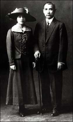 Matrimonio de pie