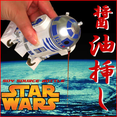 R2d2-soy