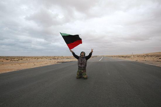 LIBIAOPO