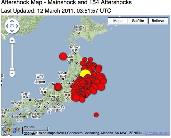 Captura de pantalla 2011-03-12 a las 17.33.49