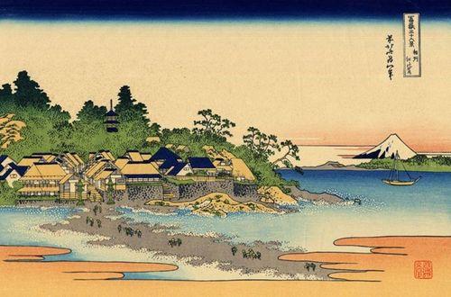 Hokusainoshima-in-the-sagami-province