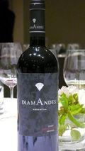 Hacer en Mendoza (vino)