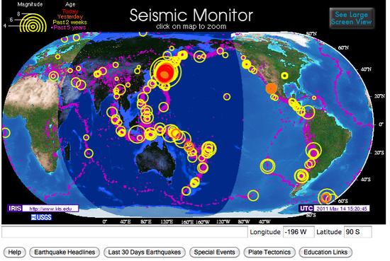 Captura de pantalla 2011-03-14 a las 16.30.55