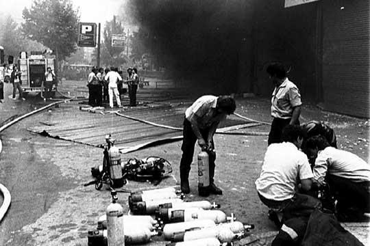 Atentado_ETA_instalaciones_Hipercor_Barcelona_junio_1987