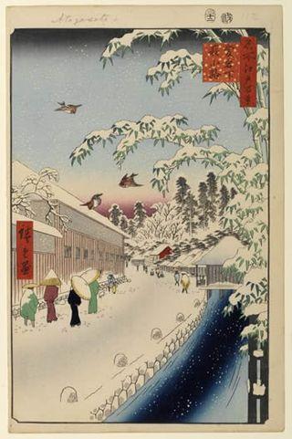 HiroshigeVertical