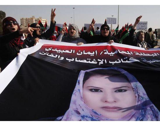 Manifestación a favor de Eman el Obaidi
