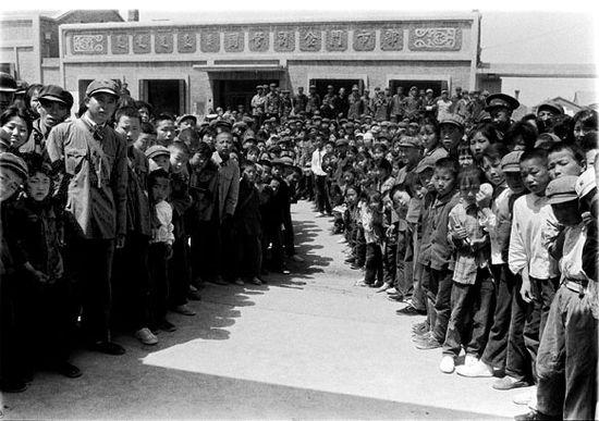 Mongolia,China 1979
