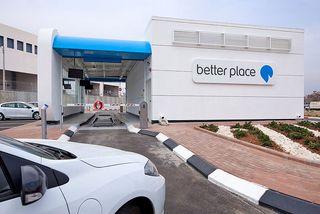 Estacion Better Place en Israel