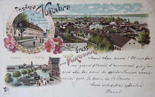 Vokovar (postal 2)