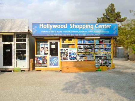 Hollywood, venta de DVD