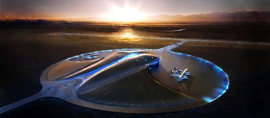 Spaceport. Mola