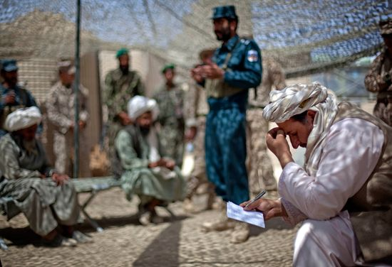 Afgan2