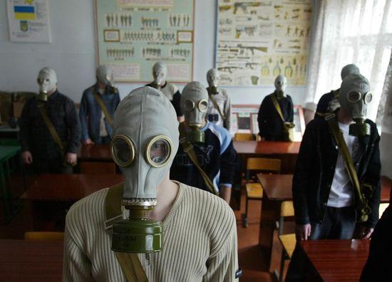 Chernobylbp34