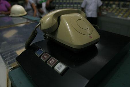Telefono Rojo, volamos a Bataan.