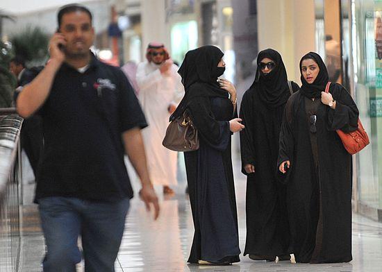 Mujeres saudíes en Riyadh