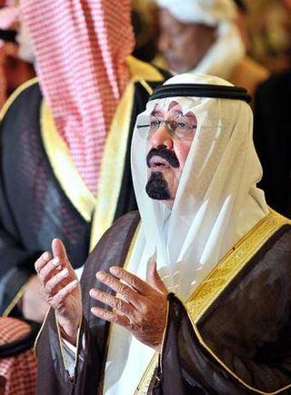Rey Abdala (Foto: AP)