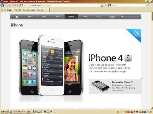 IPhone 4S Hong Kong