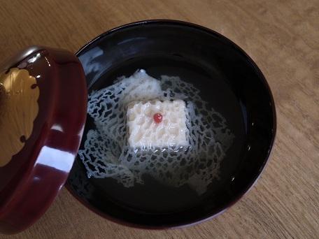 Masato Nishihara. Receta 1. Clear Soup