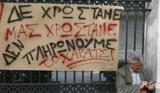 PeticionImagen(70)