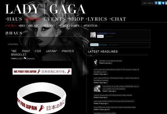 Pulsera Lady Gaga