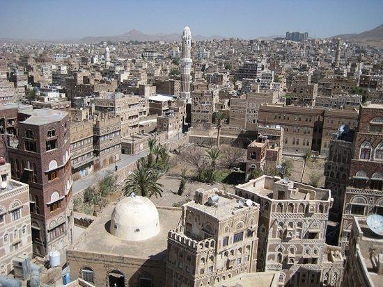 Saná, capital de Yemen