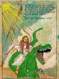 Jesusanddinosaur