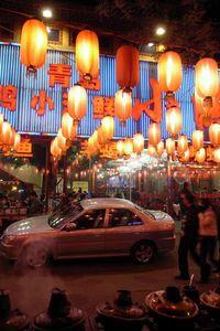 Calle Guijie, en Pekín, muy popular por sus restaurantes (J.R.)