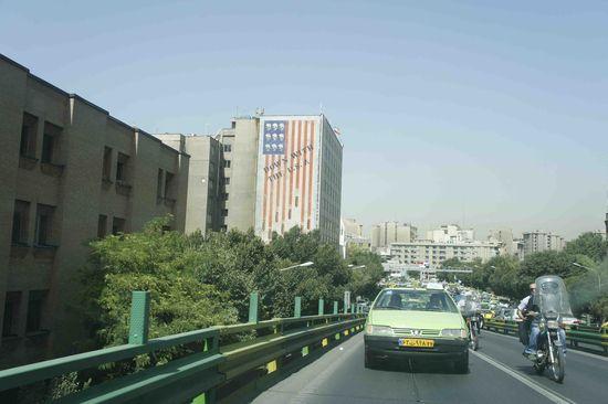 Iran bandera usa