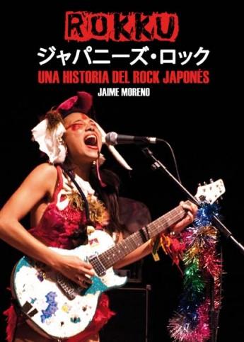 Rokku_una historia del Rock Japonés