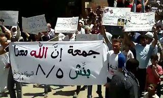 Protestas antigubernamentales en Siria / Foto: FP