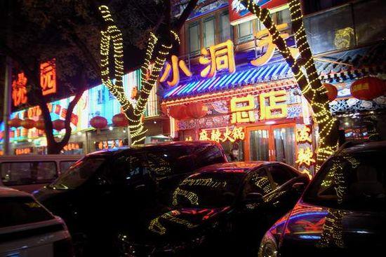 Coches en la calle Guijie, en Pekín, muy popular por sus restaurantes (J.R.)