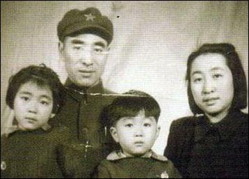 Maoismo-wikicommons Lin Biao family