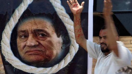 Egipto_Hosni_Mubarak