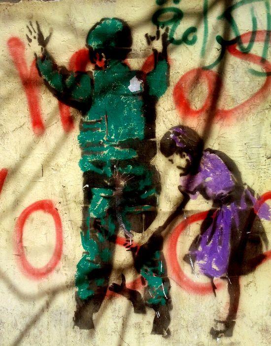Pintada.Tahrir.2.Feb22012.AutorJValenzuela