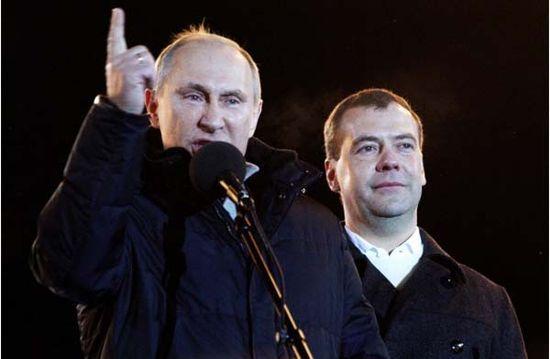 Foto Post Putin