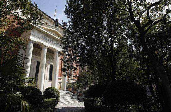 Fachada de la Real Academia Española. / SAMUEL SÁNCHEZ