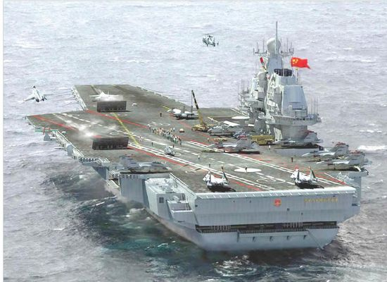 Chinese-carrier