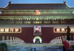 Image Fulgurator y Mao