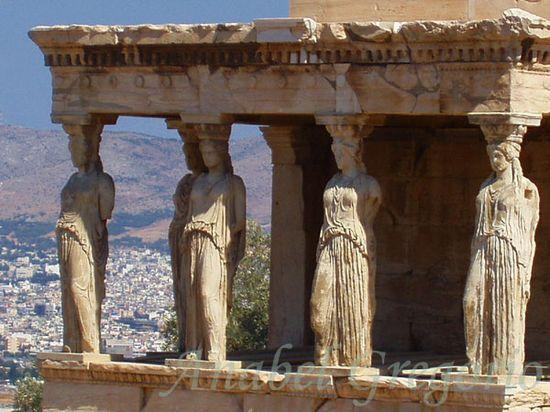 GreciaPart