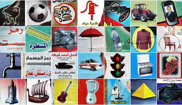 LogosEleccionesEgipcias