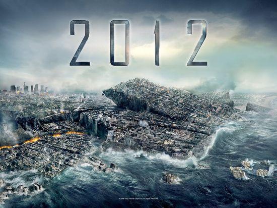 FELIZ 2012 (6)