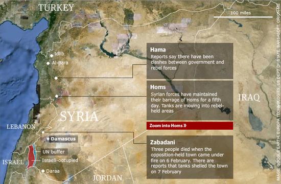 Captura de pantalla 2012-02-09 a la(s) 06.02.34