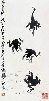 Pintura tradiconal china 4