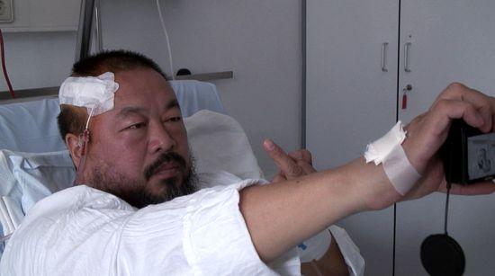 So sorry(2)Ai Weiwei